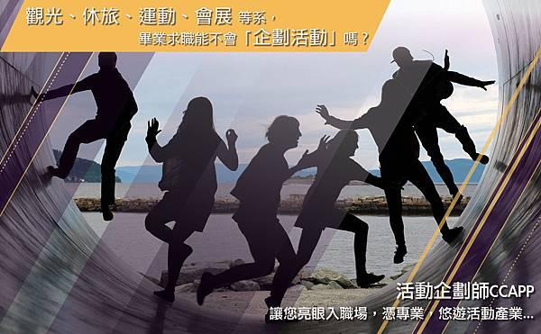 觀光休旅B (1).jpg