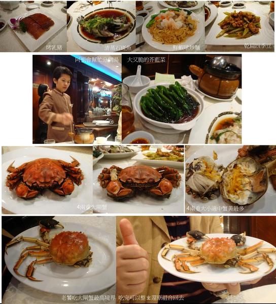 圖片1-3.jpg