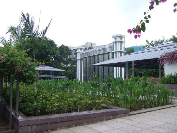 Istana公園