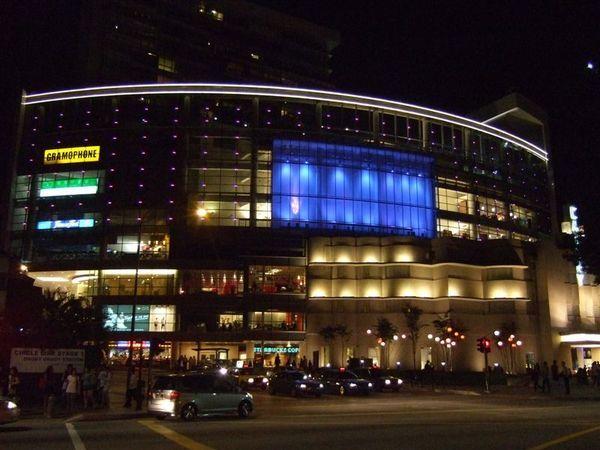 Cathay Mall