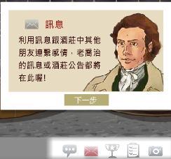 4訊息.JPG