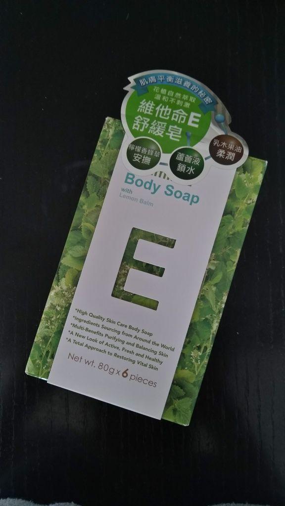 維他命E檸檬香蜂草細緻皂.jpg