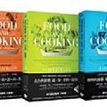 食物與廚藝(1-3套書).jpg