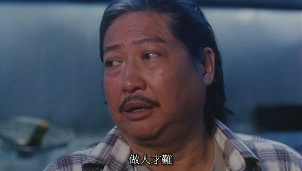 Kung.Fu.Chefs[(072871)00-48-42].JPG