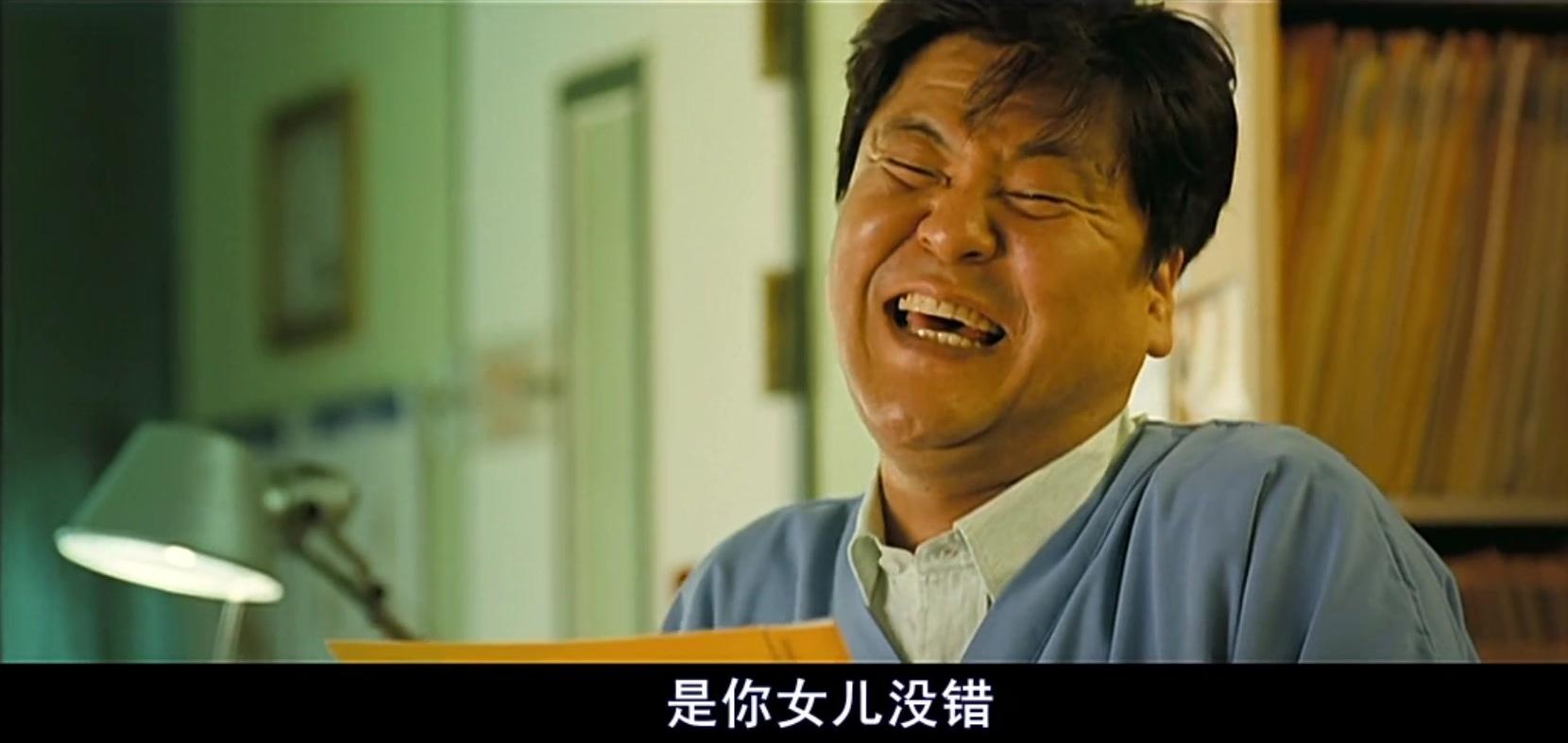 [无极电影-www.wujidy.com].非常主播.[中字.1024分辨率].rmvb_20120618_205954.482