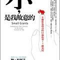 GMGML021