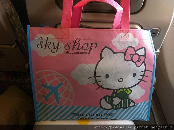 買免稅品附的購物袋