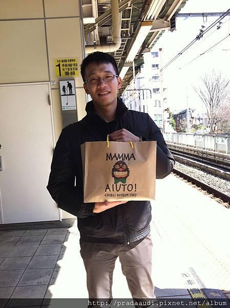 陳小翰買了一些東西
