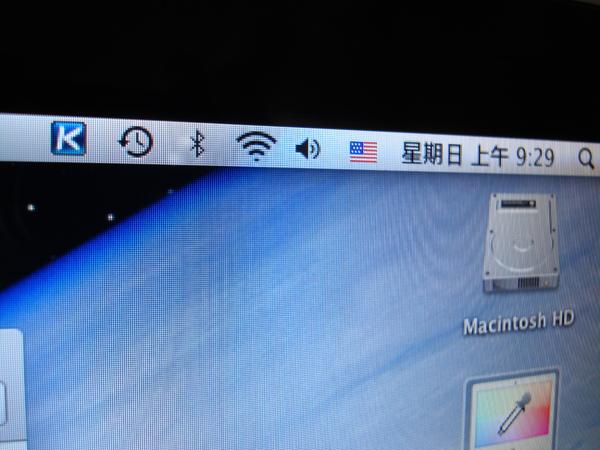 可無線上網  國旗代表輸入語言