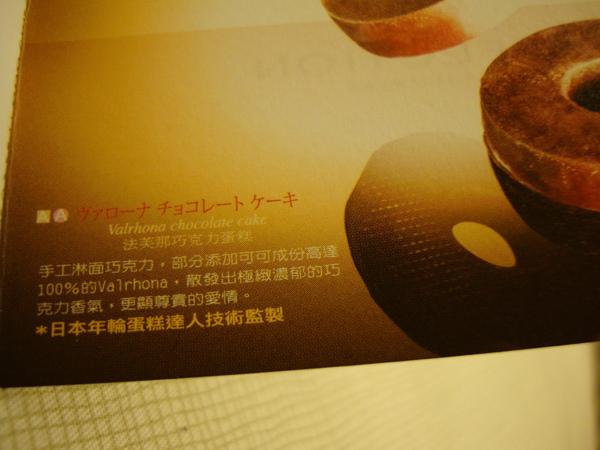 這種巧克力1公斤要4000塊