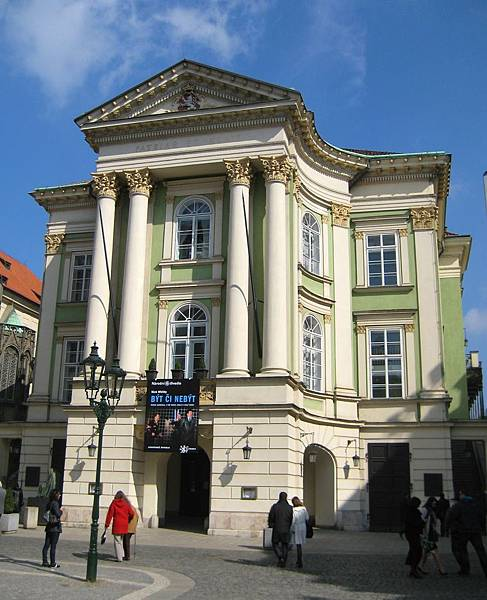The Estates Theatre