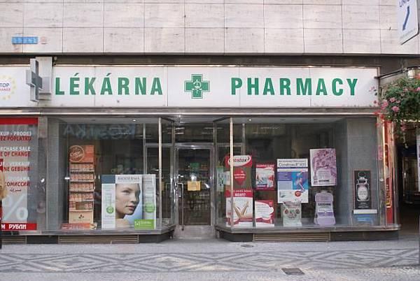 lékárna2