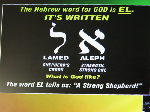 LAMED ALEPH by Robert Heidler