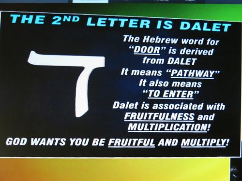 Dalet letter by Robert Heidler