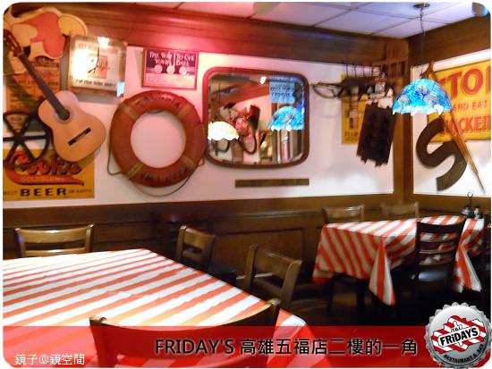 Friday's五福店二樓一角