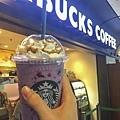 紫甜薯奶霜星冰樂