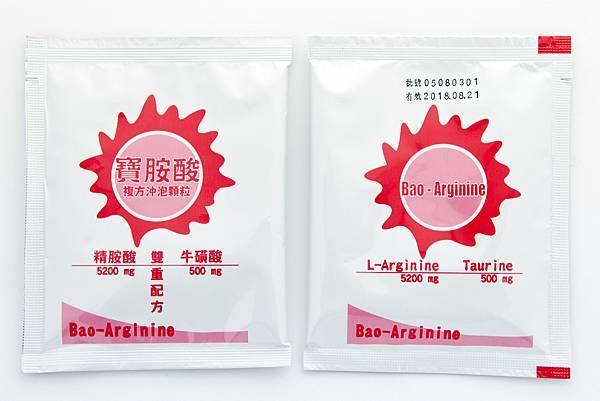 寶胺酸內包裝.JPG