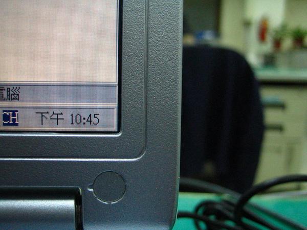20050412_0004.jpg