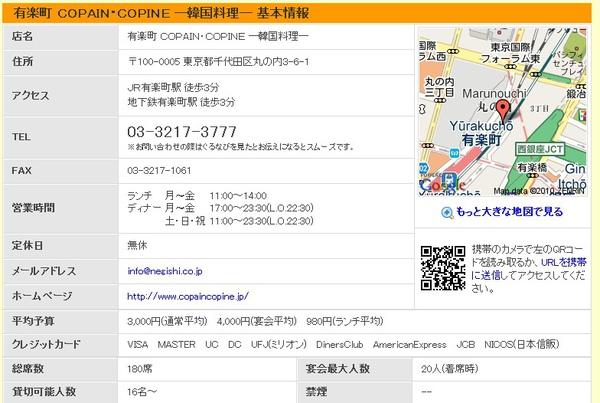 2010-07-30_155519.jpg
