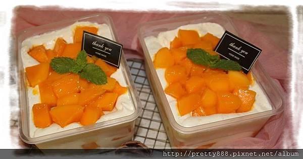 夏季限定 芒果蛋糕盒