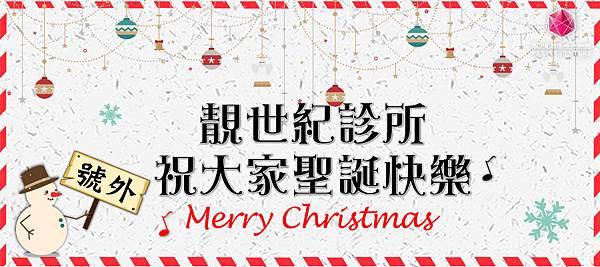 聖誕節BOLG版.jpg
