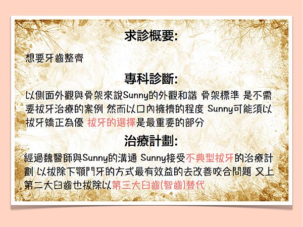 SUNNY.028