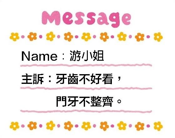 message_memo1_flower_red_word.jpg
