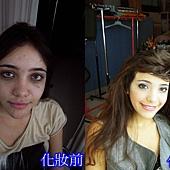 化妝前後.jpg