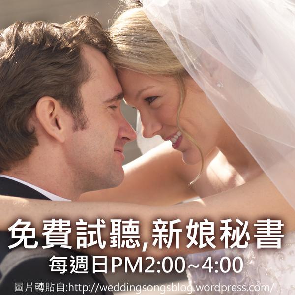 Wedding Poster 0430.jpg