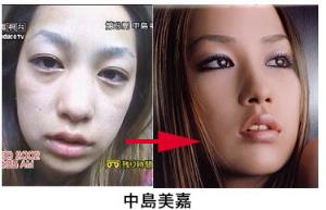 nakashimamika[1].jpg