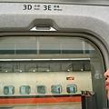 東勢林場 004.JPG