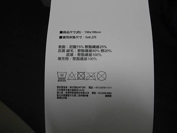P2060721