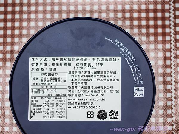 P1060178.JPG