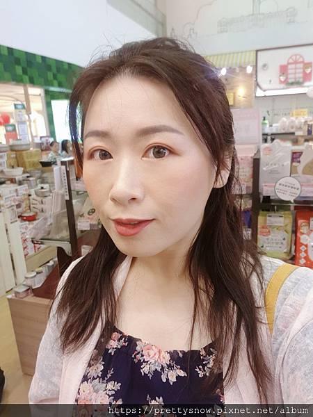 beauty_20191024134754.jpg