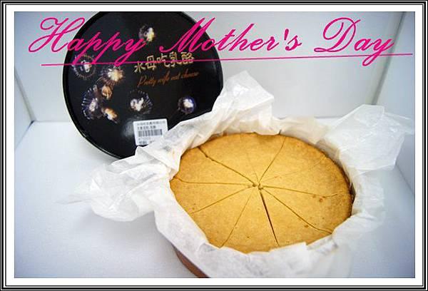 2015母親節蛋糕推薦