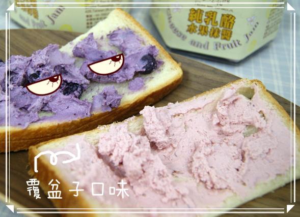 水母吃乳酪──水果乳酪抹醬