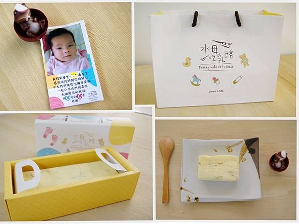 辦公室女孩的檸檬乳酪彌月蛋糕,女孩們都搶著分食的檸檬乳酪彌月蛋糕