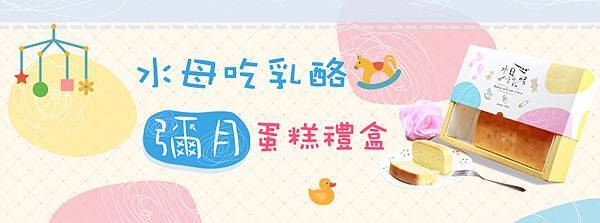 分享滿滿喜悅的彌月卡內容怎麼寫,紀念寶寶滿月的彌月卡內容推薦