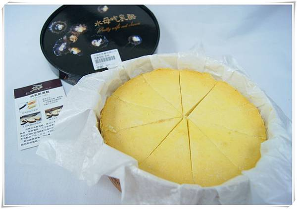 乳酪蛋糕食譜推薦