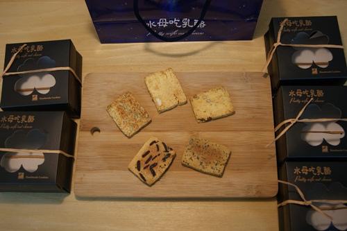 水母吃乳酪手工餅乾首圖