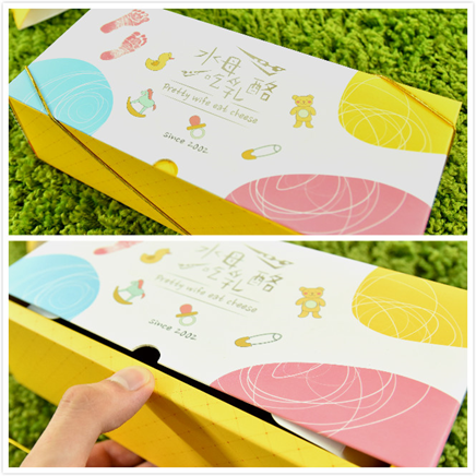 水母彌月巧克力蛋糕開箱