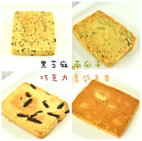 乳酪手工餅乾5