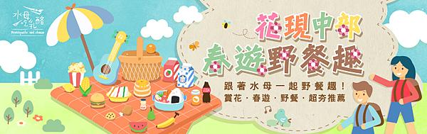 2017團購蛋糕推薦4