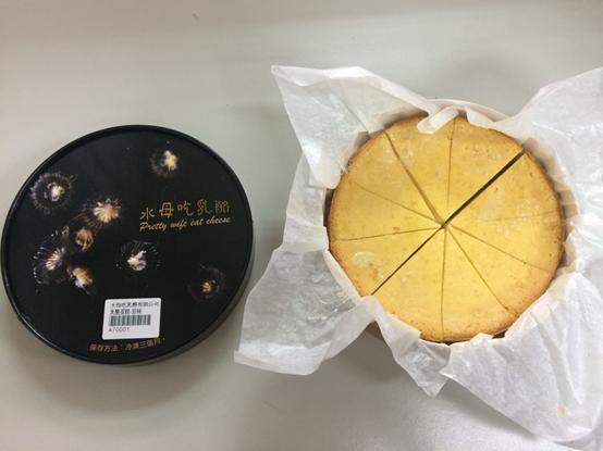水母乳酪蛋糕製作方法
