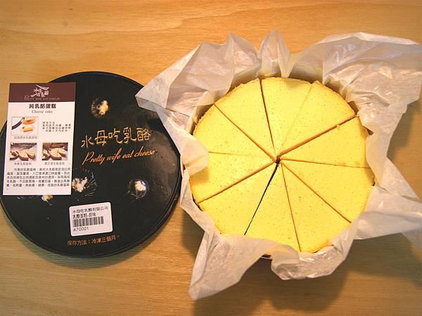 台中乳酪蛋糕1.jpg