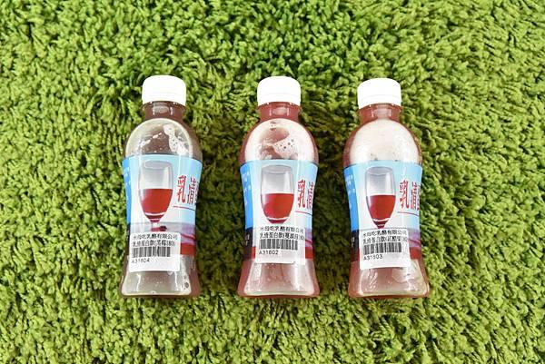 水母乳清蛋白飲4