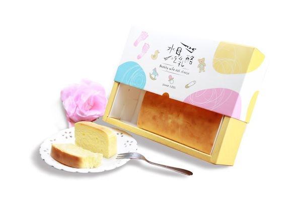 彌月蛋糕推薦5.jpg