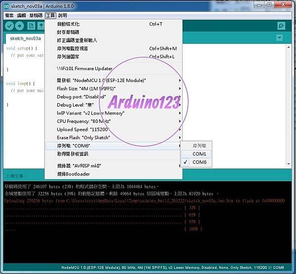 ◅A08▻ NodeMuc Lua WIFI 基於ESP8266 CP2102 @ 外星小玫瑰部落格:: 痞