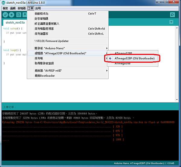 ◅A02▻Arduino nano V3 0 ATMEGA328P 基本操作說明@ 外星小玫瑰部落格