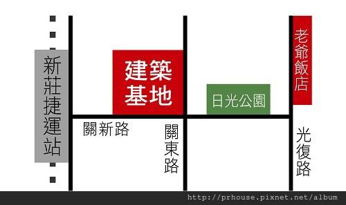 星河麗新莊站小地圖-01